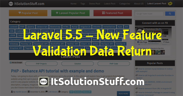 Laravel 5.5 - Validation Data Return - New Feature